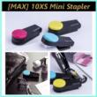MAX HD-10XS Mini Tűzőgép KÉK