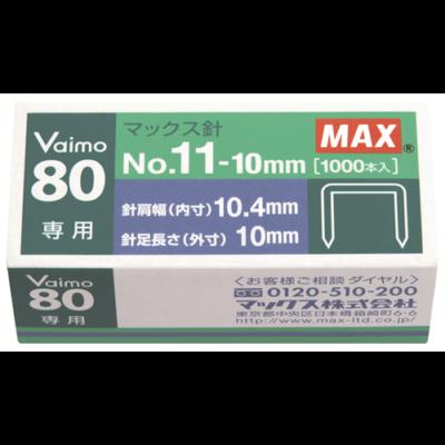MAX 11-10 Tűzőkapocs 1000 db